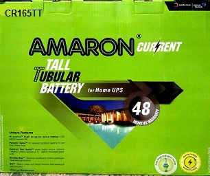 amaron current - 165 ah battery